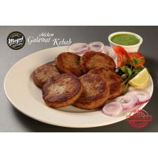 Chicken Galawati Kebab