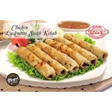 Chicken Lucknawi Seekh Kebab